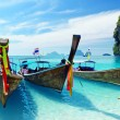 Thailand — Stock Photo #7885185