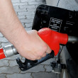 Stock Photo: Pump