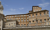 Vatican Apartments From Plaza — Stock Photo