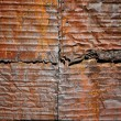 Rusty Metal Texture — Stock Photo #7904864