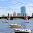 Boston Charles River — Stock Photo