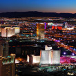 Las Vegas skyline panorama at night — ストック写真