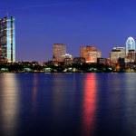 Boston night scene panorama — Stock Photo #6816734