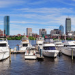 Boston cityscape — Stock Photo