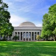 MIT campus - Stock Photo