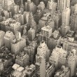 New York City Manhattan skyline aerial view black and white — Stock Photo #7341874