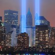 September 11 Tribute — Stock Photo #7341981