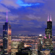 Chicago Urban aerial view at dusk — Stock Photo #7916658