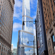 Royalty-Free Stock Photo: Trump Tower Chicago