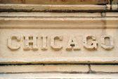 芝加哥 — 图库照片