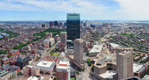 Boston skyline aerial view — Stock Photo