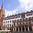 City Hall and Marktkirche in Wiesbaden, Germany — Stock Photo #7671877