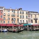 Venice, Italy — Stock Photo #7672155