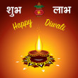 Diwali greeting - Stock Vector