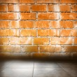 Stock Photo: Concrete floor and wall