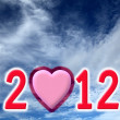 New Year Made of computer graphic on blue sky and white cloud ba — Stock Photo #7097478