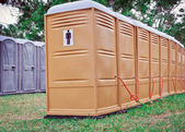 Brown mobile toilet — Stock Photo