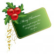 Christmas Banner. Vector Illustration. — Stock Vector
