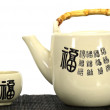 Japanese tea pot and tea cup — Stock Photo