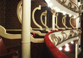 Balcony of old theater — Stock Photo