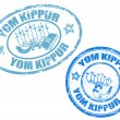 Yom Kippur stamps - Stock Vector