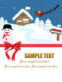 Santa's house and his sleigh — Stock Vector