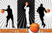 バスケット ボール ポスター — ストックベクタ