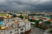 Ekaterinburg view — Stock Photo