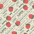 Strawberry repetition — Vector de stock #7121139