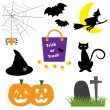 Halloween — Stock Vector #6881988