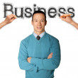 Sketch word business with businessman — Stock Photo #7007910