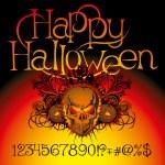Angry halloween skull — Stock Vector #7131604