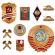 Stock Photo: Old soviet badges