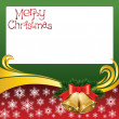 2012 vector christmas card with bells — Imagen vectorial