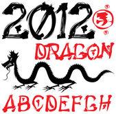 Dragon and asian vector alphabet — Stock Vector