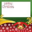 2012 vector christmas card with bells — Stock Vector #7587851
