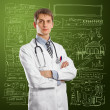 Young doctor man with stethoscope — Stock Photo #7803319