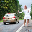 Bride on the road — Stock Photo
