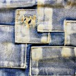Jeans cloth - Stockfoto