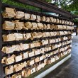 Wishing tablets (ema) at Meiji Shrine , Tokyo — Stock Photo