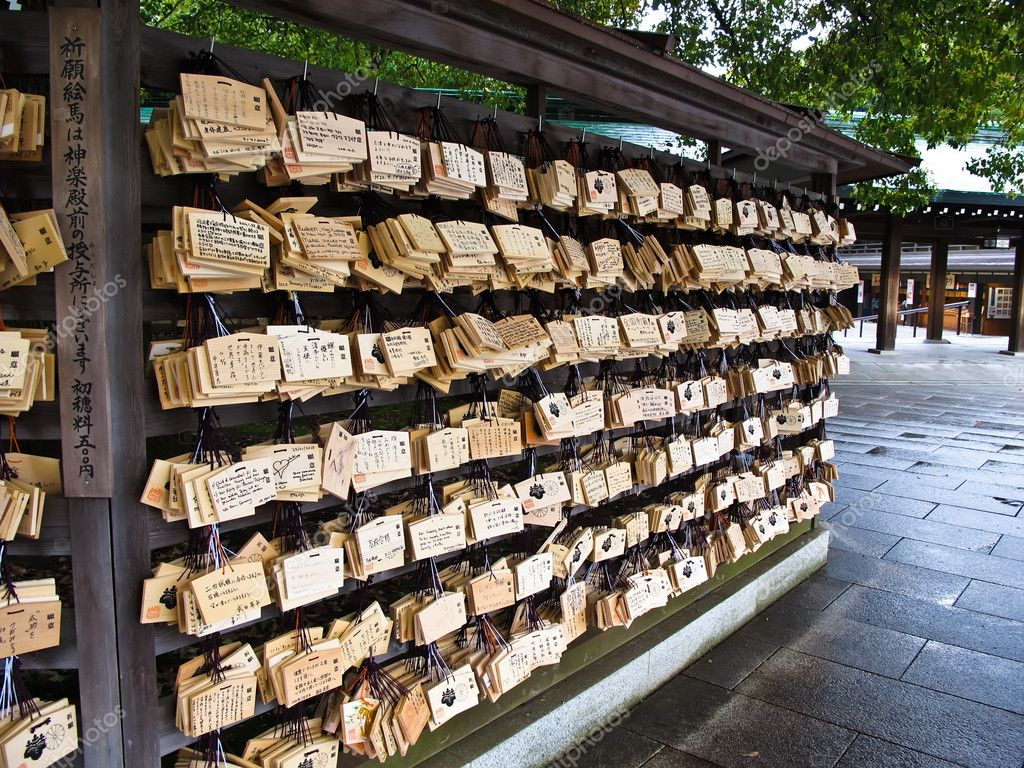 Wishing tablets (ema) in Shinto shrine at Meiji Shrine located in Shibuya, Tokyo Japan — Stock Photo #6799862