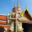 The Red Giant at The Grand Palace , Bangkok — Foto Stock