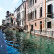 Royalty-Free Stock Photo: View of Grand Canal in Venice, Italy