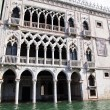 View of tower at Grand Canal, Venice , Italy — Foto Stock
