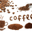 Variety of coffee beans — Foto Stock