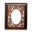 Wooden frame with a metal insert — Stock Photo
