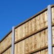 Stock Photo: Vertical board fence panel