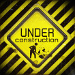 Under construction sign — Stock Photo
