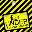 Under construction sign symbol — Stock Photo