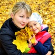 Mother and daughter — Stock Photo #7135868